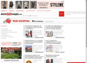 03-shopping.mnogonado.net