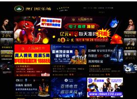 123blogme.com