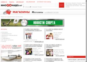 166-shopping.mnogonado.net