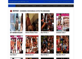 1stoporganicgardening.com