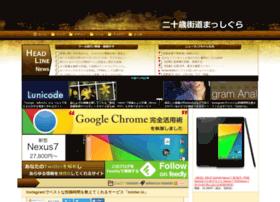 20kaido.com