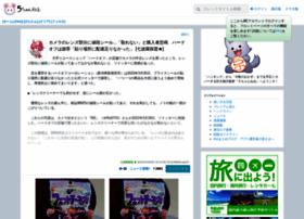 2ch.net