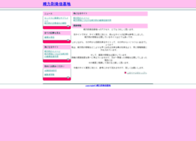 2mix.org