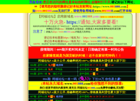 3xplod3.com
