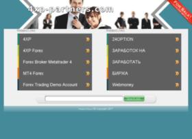 4xp-partners.com