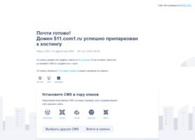 511.com1.ru
