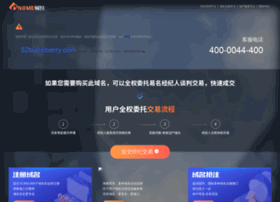52blackberry.com