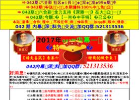 551155.net
