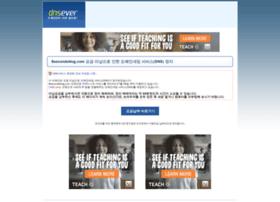 8secondsblog.com