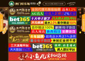 9-pin.com