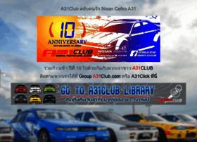 A31club.com