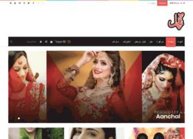 aanchal.com.pk