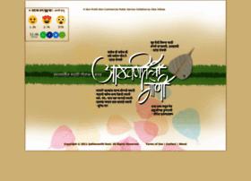 aathavanitli-gani.com
