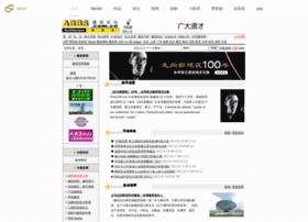 abbs.com.cn