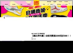 abc-mart.com.tw