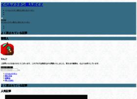 aboutnursingschools.com