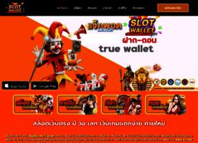 abulamedia.com