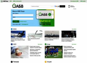 abv.bg