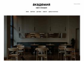 academiya.ru
