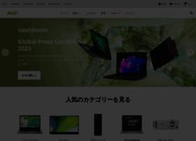 acer.co.jp