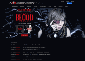acidblackcherry.com