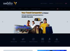 acledabank.com.kh