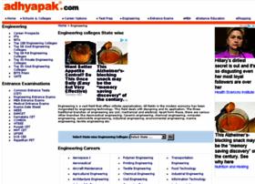 adhyapak.com