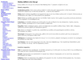 admin.zoo.gr