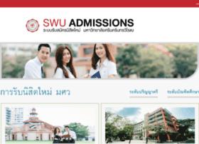 admission.swu.ac.th