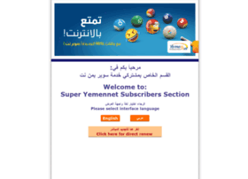 Adsl.yemen.net.ye