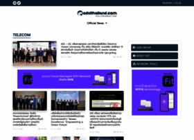 adslthailand.com