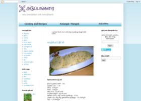 adupankarai.kamalascorner.com