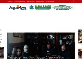 Aegeanews24.gr