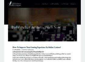 affiliatesprofitnow.com