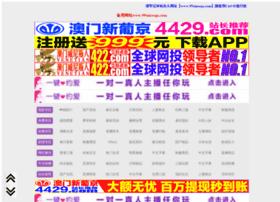 agencytaobao.com