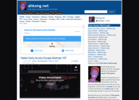 Ahkong.net