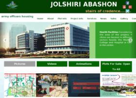 Ahs.org.bd
