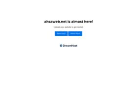 ahsaweb.net