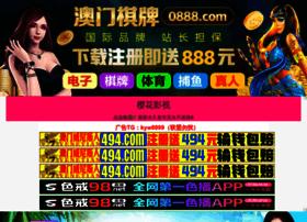 ai-mei.com