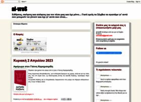 ai-vres.blogspot.com
