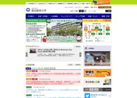 aichi-edu.ac.jp