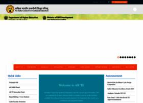 aicte-india.org