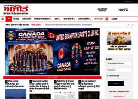 ajitjalandhar.com