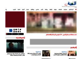 al-madina.com
