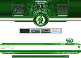 al-raqi.net