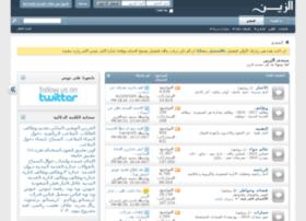 al-zen.com