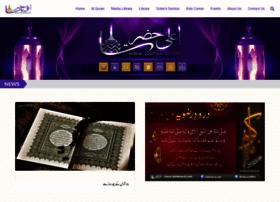 Alahazrat.net