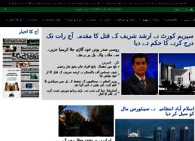 Alakhbar.com.pk