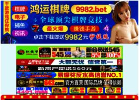 alamhamil.com