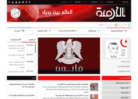 alazmenah.com